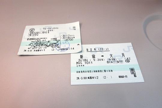 20120318_kaiji101-03.jpg