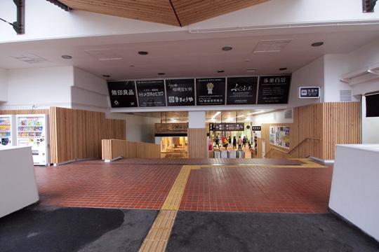 20120318_mt_fuji_sta-04.jpg