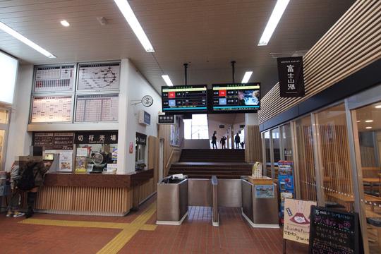 20120318_mt_fuji_sta-07.jpg