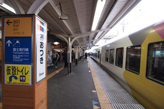 20120318_otsuki-01.jpg