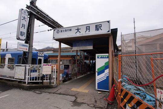 20120318_otsuki-02.jpg