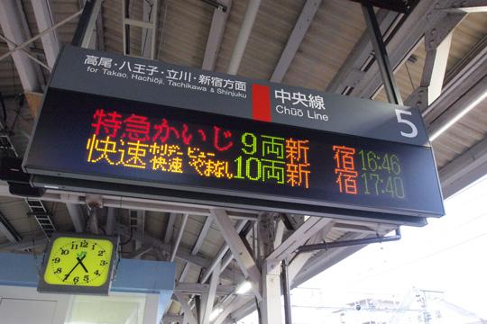 20120318_otsuki-03.jpg