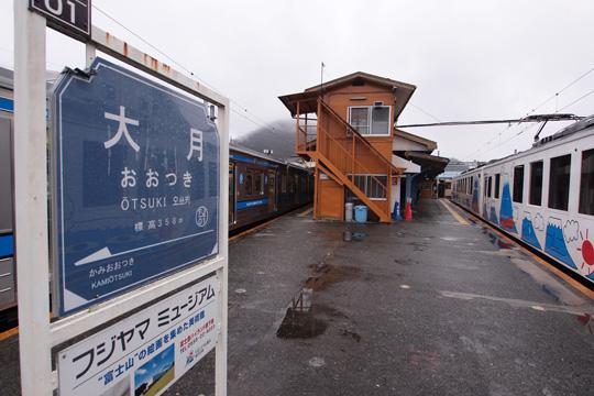 20120318_otsuki-06.jpg