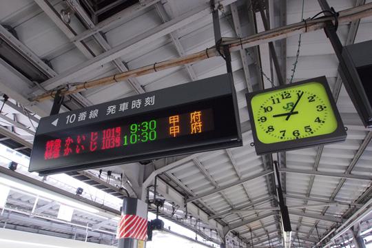 20120318_shinjuku-01.jpg