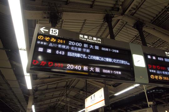 20120318_tokyo-01.jpg