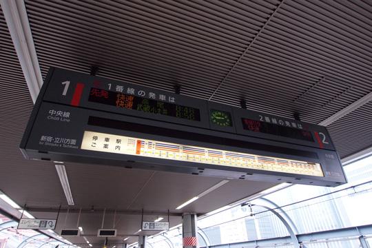 20120318_tokyo-02.jpg