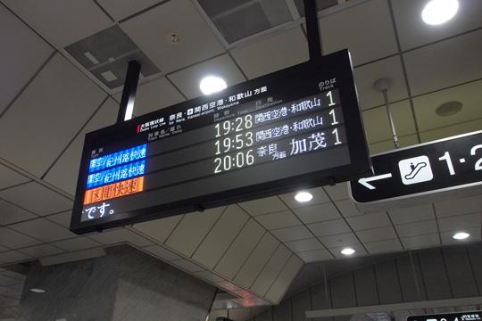 20120324_osaka-02.jpg