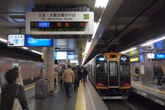 20120324_shinkaichi-02.jpg