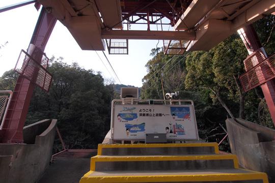 20120408_sumauwa_park-02.jpg