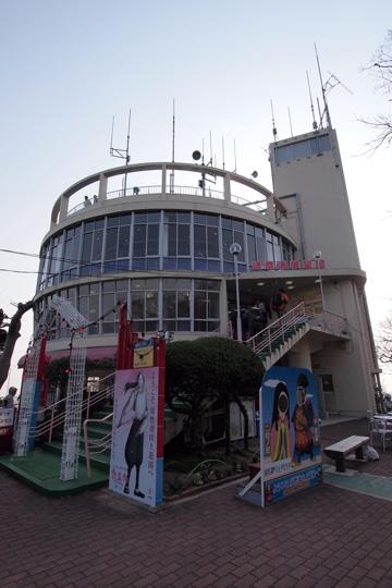 20120408_sumauwa_park-03.jpg