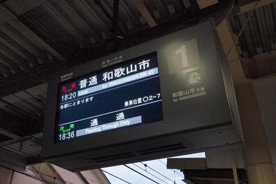 20120421_wakamayadaimae-03.jpg
