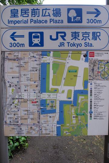 20120504_tokyo-01.jpg