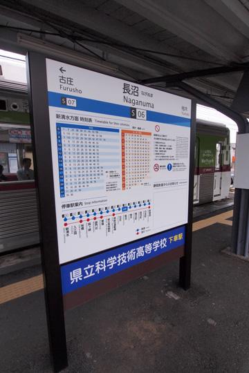 20120520_naganuma-01.jpg