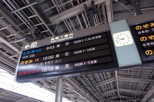 20120520_shin_osaka-01.jpg