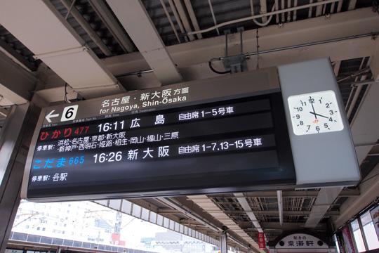 20120520_shizuoka-01.jpg