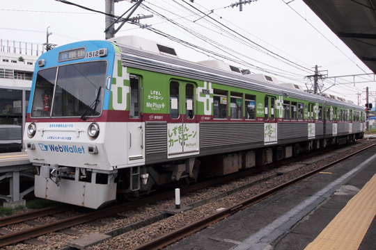 20120520_shizutetsu_1000-04.jpg