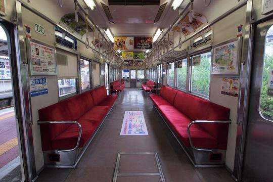 20120520_shizutetsu_1000-in01.jpg