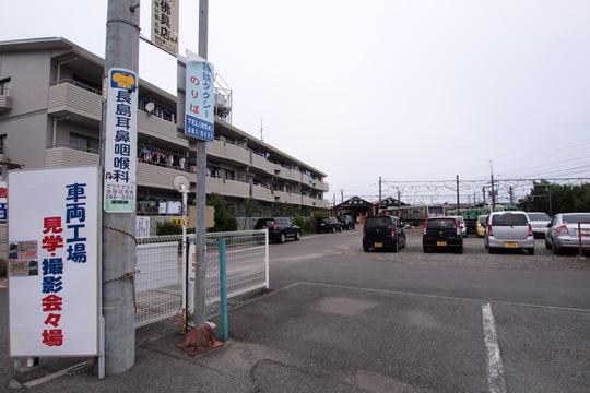 20120520_shizutetsu_event-01.jpg