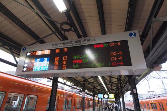 20120602_koshien-04.jpg