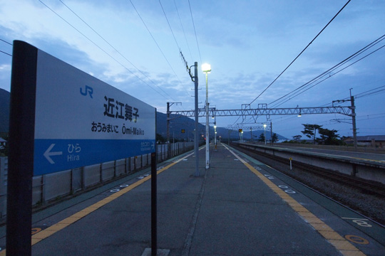 20120603_omi_maiko-02.jpg
