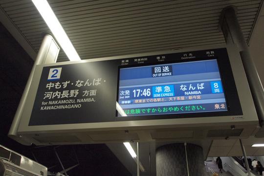 20120624_izumi_chuo-01.jpg