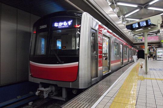 20120630_osaka_subway_31000-01.jpg