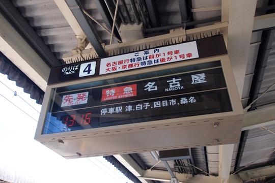 20120805_ise_nakagawa-01.jpg