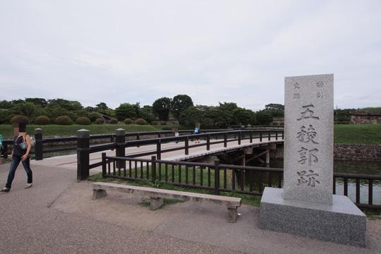 20120810_goryokaku-01.jpg
