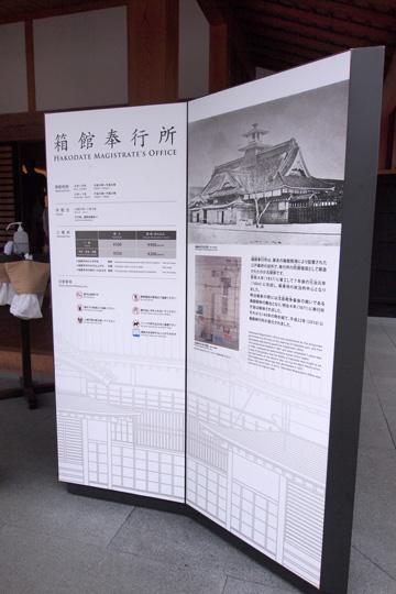 20120810_goryokaku-21.jpg