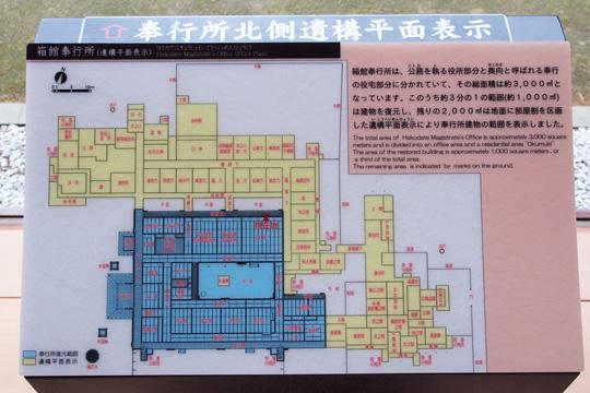 20120810_goryokaku-51.jpg