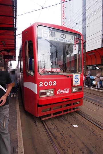 20120810_hakodate_city_tram_2000-01.jpg
