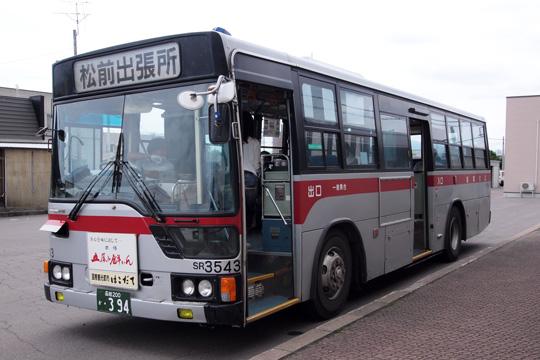 20120811_hakobus-01.jpg