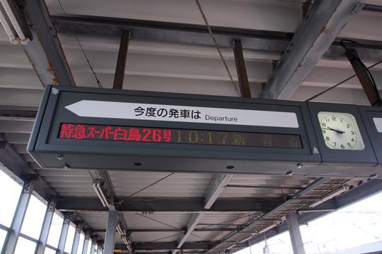20120811_hakodate-01.jpg