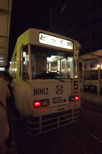 20120811_hakodate_city_tram_8000-01.jpg
