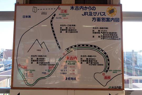 20120811_kikonai-05.jpg