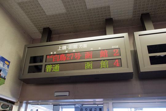 20120811_kikonai-09.jpg