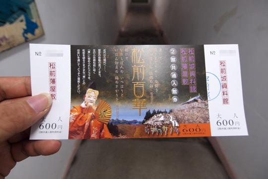 20120811_matsumae_castle-22.jpg