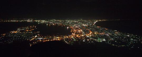 20120811_mt_hakodate-03.jpg