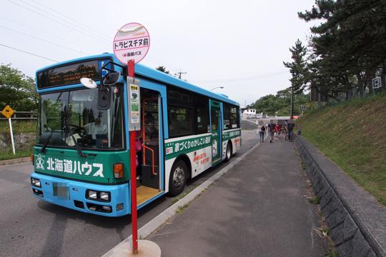 20120812_hakobus-01.jpg