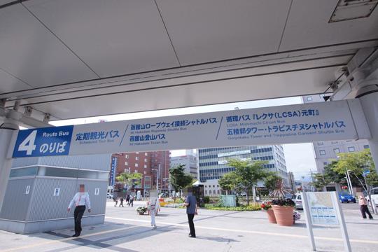 20120812_hakodate-02.jpg