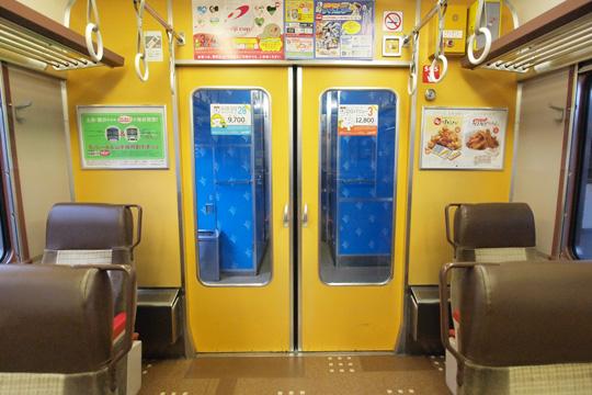 20120812_jrhokkaido_ec_721_0-in03.jpg