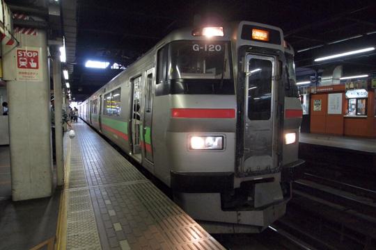20120812_jrhokkaido_ec_731-02.jpg