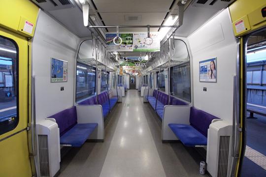 20120812_jrhokkaido_ec_731-in01.jpg