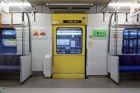 20120812_jrhokkaido_ec_731-in02.jpg