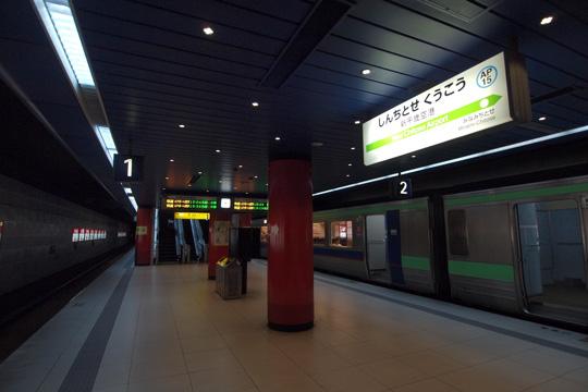 20120812_new_chitose_airport-04.jpg