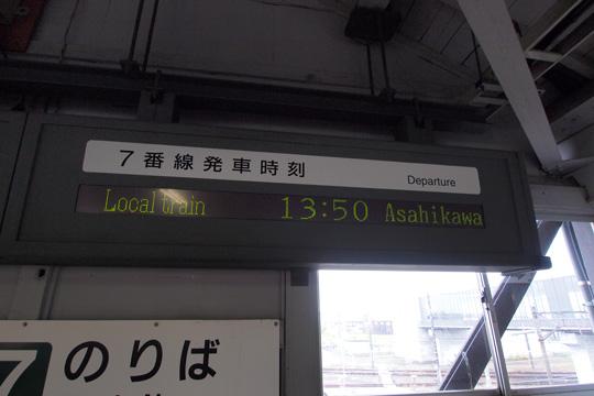20120813_iwamizawa-05.jpg