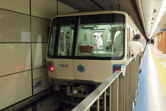 20120813_sapporo_subway_7000-01.jpg