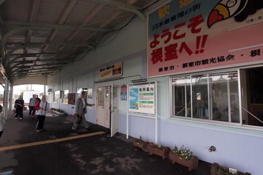 20120814_nemuro-01.jpg