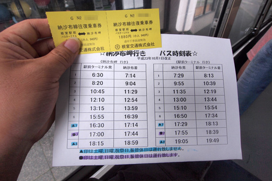 20120814_nemuro_transport-02.jpg