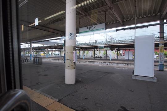 20120815_aomori-01.jpg